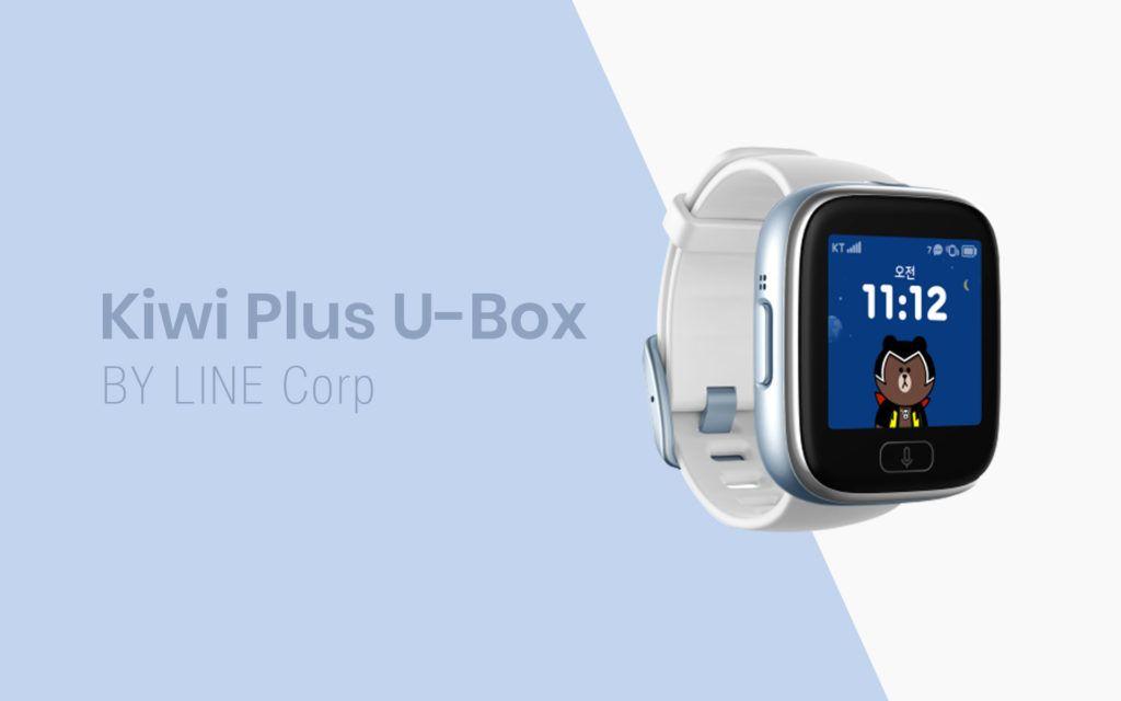 Kiwi Plus U-blox Kids Smartwatch By LINE Corp
